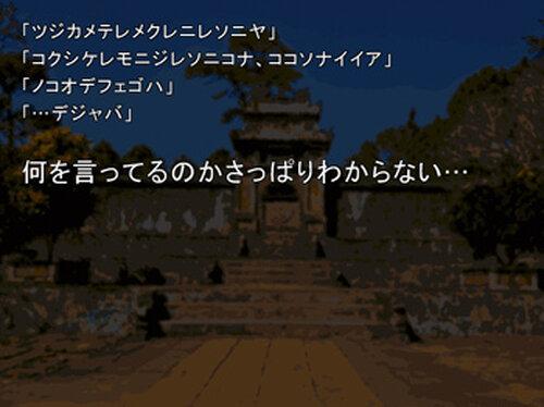 異世界に召喚されましたが言葉が理解できません。 Game Screen Shot4