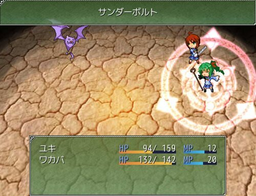 Lily friend Game Screen Shot1