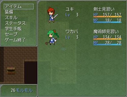Lily friend Game Screen Shot3