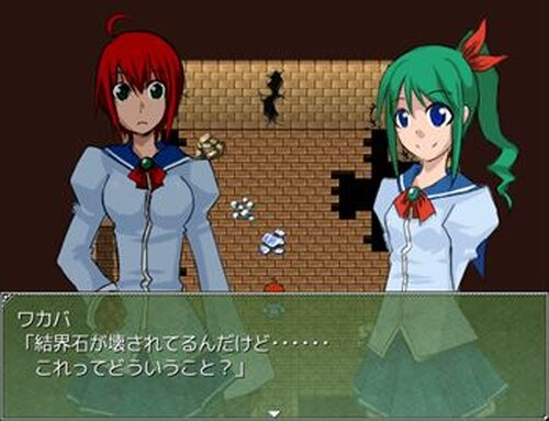 Lily friend Game Screen Shot5
