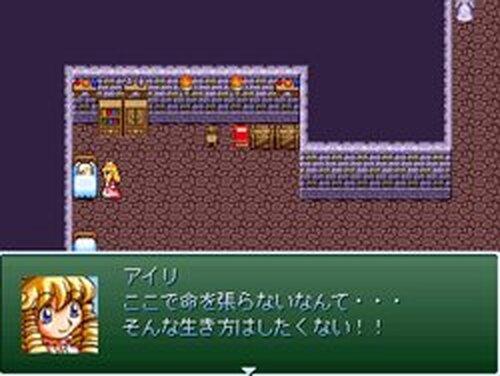 姫様クエスト Game Screen Shots