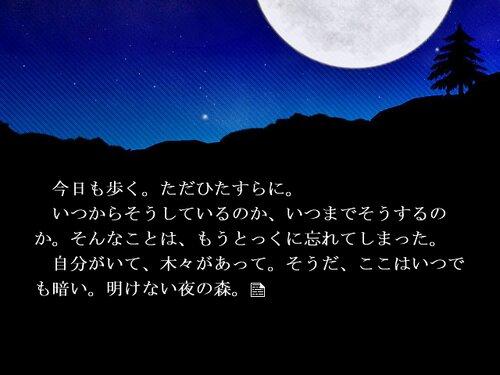 よるのもり Game Screen Shot3