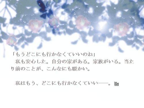 よるのもり Game Screen Shot4