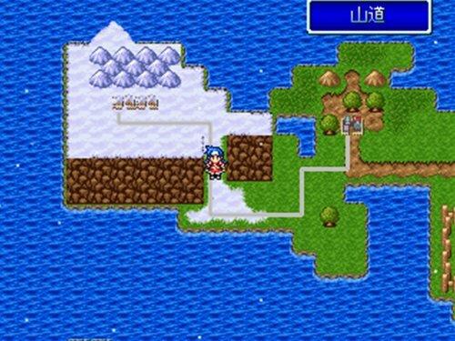 少女アレックスの旅 体験版 Game Screen Shot1
