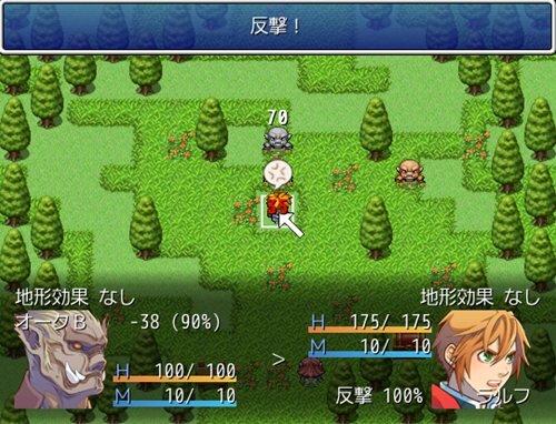 SRPGギルド2 Game Screen Shot1