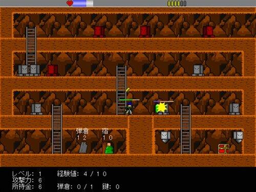 ざなブライアン Game Screen Shot1