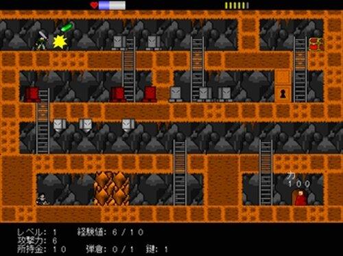 ざなブライアン Game Screen Shot3