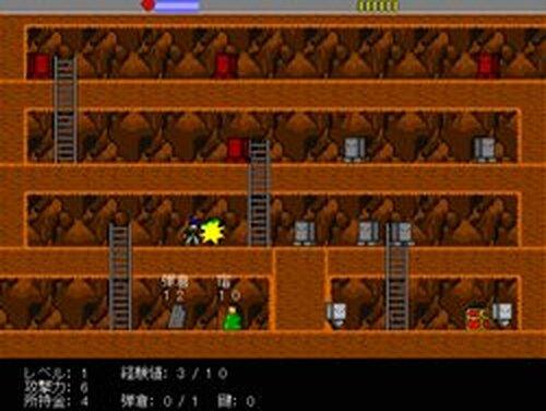 ざなブライアン Game Screen Shots