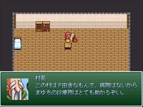 診療所~開業医Dr.まゆち Game Screen Shot2