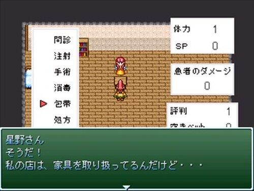 診療所~開業医Dr.まゆち Game Screen Shot3