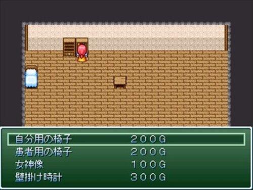 診療所~開業医Dr.まゆち Game Screen Shot4