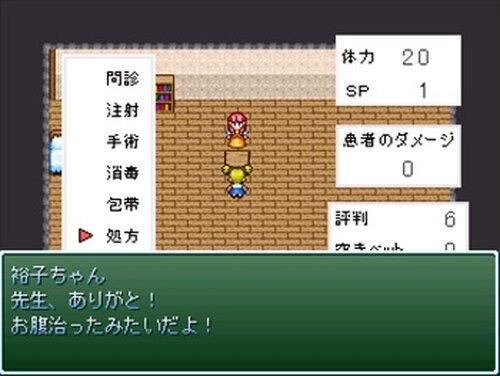 診療所~開業医Dr.まゆち Game Screen Shot5