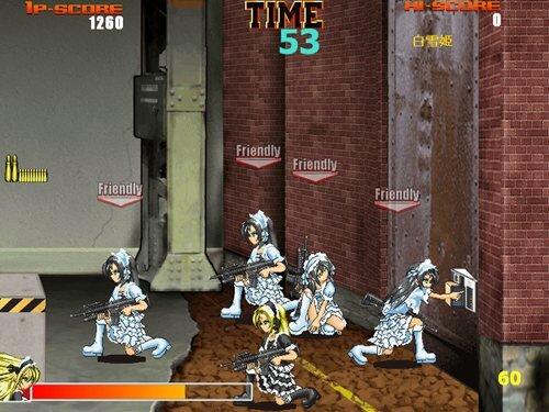 セーラ THE バトルロボット ~訓練編~(体験版) Game Screen Shot1