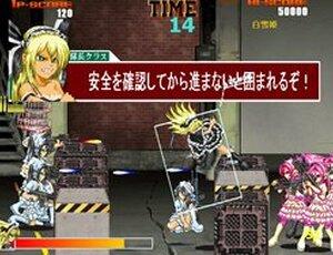 セーラ THE バトルロボット ~訓練編~(体験版) Game Screen Shot