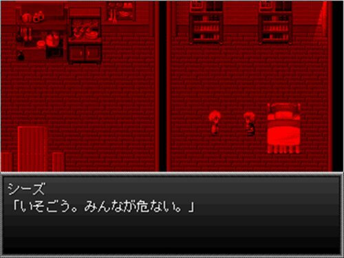 CHANGE IV ~ゾレイユの野望~ Game Screen Shot1