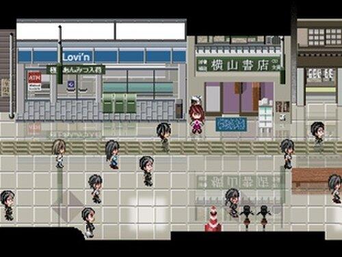 不死鳥の棲む街 最終章 Game Screen Shot5