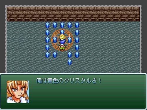 伝説 Game Screen Shot