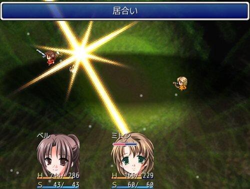 はるのものがたり Game Screen Shot1