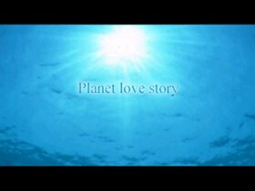 Planet love story Game Screen Shot2