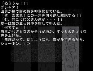 斬妖伝~退魔の五十嵐家~