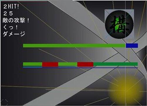 斬妖伝~退魔の五十嵐家~ Game Screen Shot3