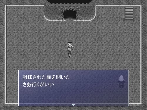 エド・シリーズ 第3話 ホシノツルギ Game Screen Shot1