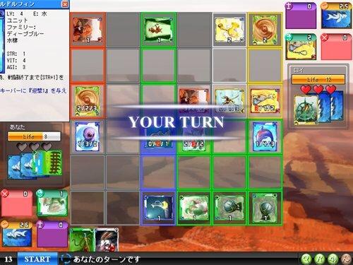 WORLFARD Game Screen Shot