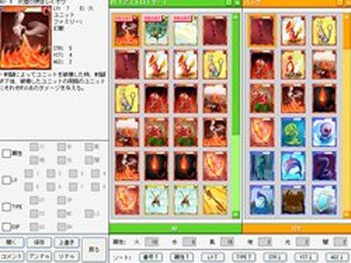 WORLFARD Game Screen Shots