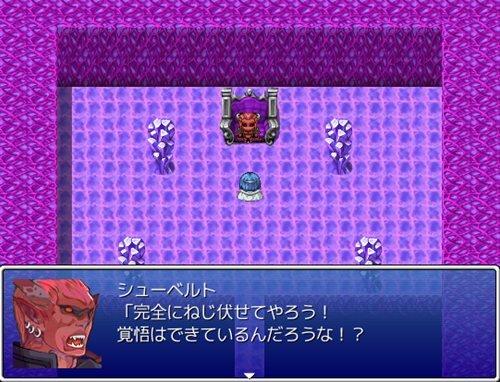 勇者様と元魔王様~雪国ディアーナ珍道中~ Game Screen Shot1