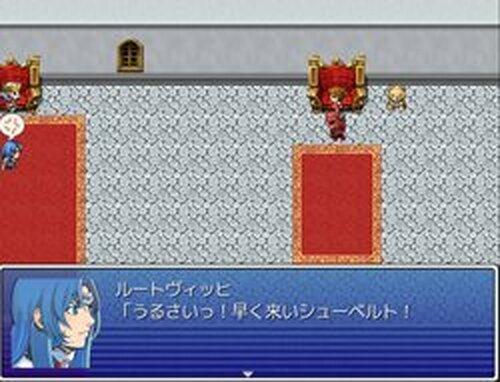 勇者様と元魔王様~雪国ディアーナ珍道中~ Game Screen Shots