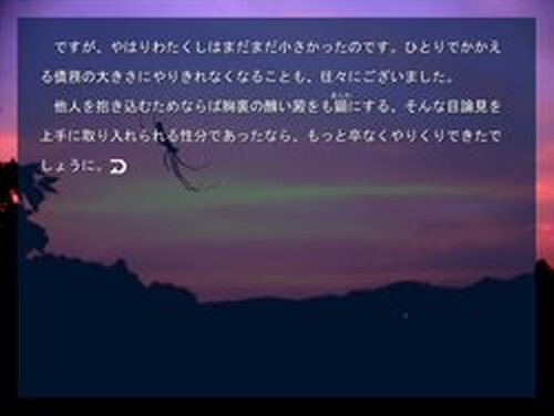 うつくしいあし Game Screen Shots