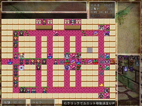 妖菓子皇女外伝 LabyrinthCreator Game Screen Shot1