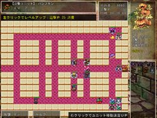 妖菓子皇女外伝 LabyrinthCreator Game Screen Shots