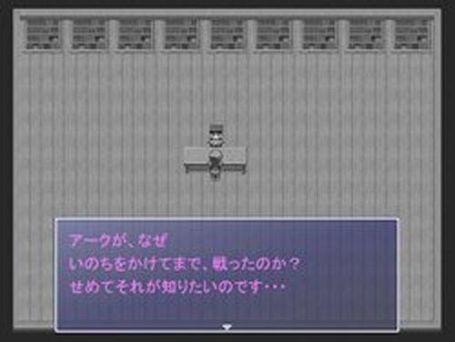 エド・シリーズ 第3話 ホシノツルギ Game Screen Shots
