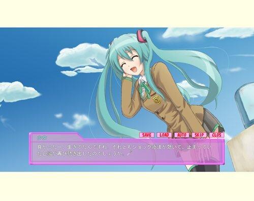 ボーカロイドシンフォニー(増量版) Game Screen Shot
