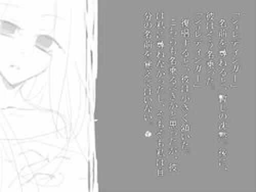 シュレディンガーの白い箱 Game Screen Shots