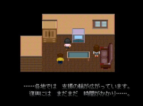 3月31日の日記 Game Screen Shot1