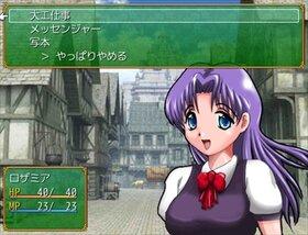メイデン・ソード(Maiden Sword) Game Screen Shot3
