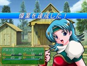 メイデン・ソード(Maiden Sword) Game Screen Shot5