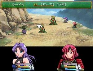 メイデン・ソード(Maiden Sword) Screenshot