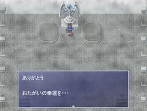 エド・シリーズ 第4話 アーク Game Screen Shots
