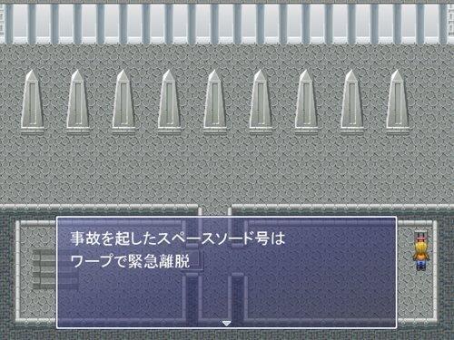 エド・シリーズ 第5話 魔王の誕生 Game Screen Shot1