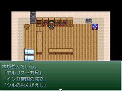 ROOM 801 Game Screen Shots