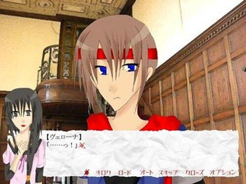 永遠の言葉 Game Screen Shot2