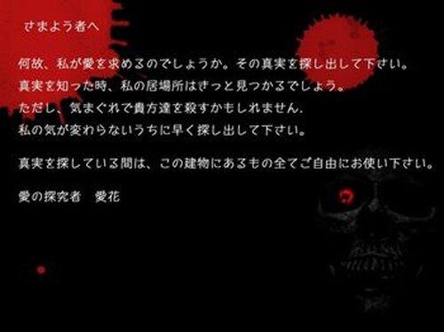 永遠の言葉 Game Screen Shot3