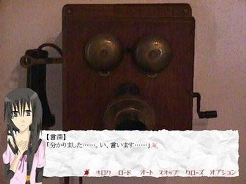 永遠の言葉 Game Screen Shot4