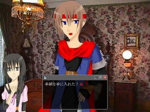 永遠の言葉 Game Screen Shot5