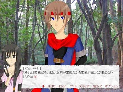 永遠の言葉 Game Screen Shots