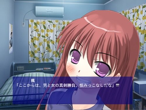 桃色☆パニック Game Screen Shot3