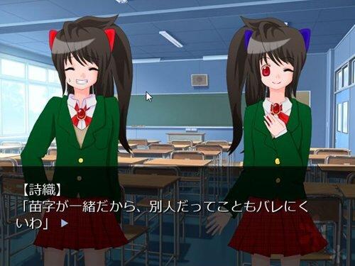 ダウト Game Screen Shot1